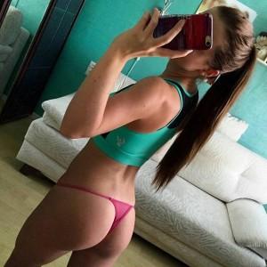 salope webcam sexy 06